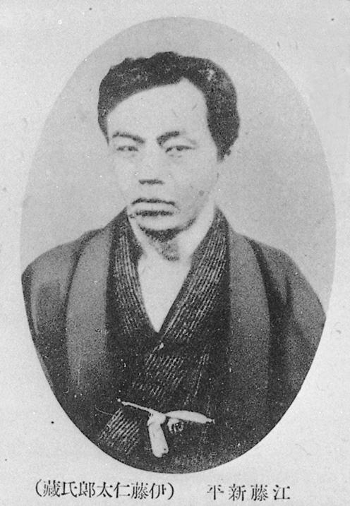 【初代司法卿】江藤新平の生涯と人物像|功績・子孫・名言も解説